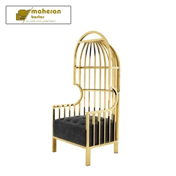 قیمت صندلی طرح قفس با استیل طلایی