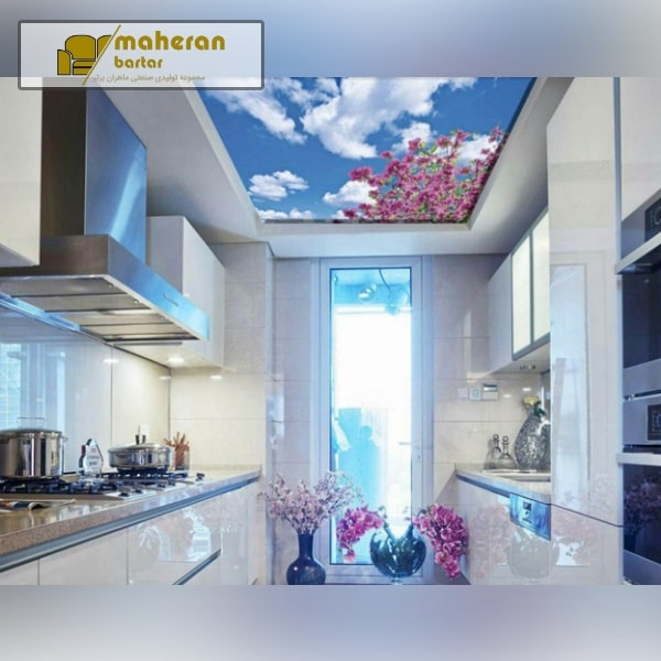 فروش آسمان مجازی برای آشپزخانه