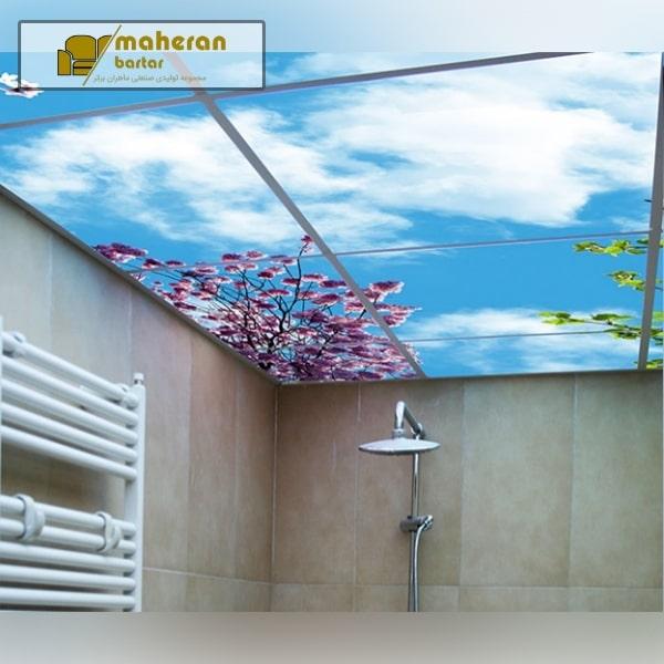 طرح آسمان مجازی برای حمام